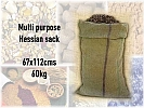 Grain Feed Bags Eco Hessian Jute Burlap